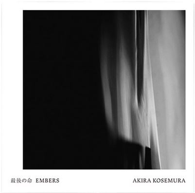 Akira Kosemura's 2014 album Embers