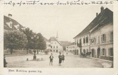 1928 postcard of Slovenian children